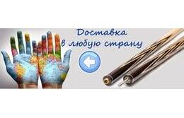 Как купить кий, если Вы не в Украине