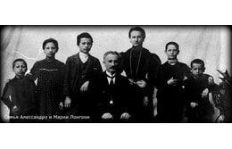 Аксессуары для бильярда Longoni, история компании