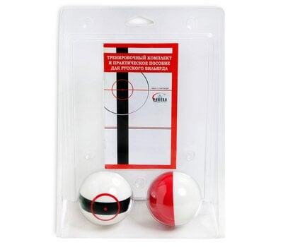 Тренировочные шары Black/Red Pyramid Ø68мм 2шт