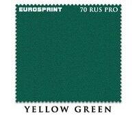 Отрез бильярдного сукна для стола 12 футов Eurosprint 70 Rus Pro