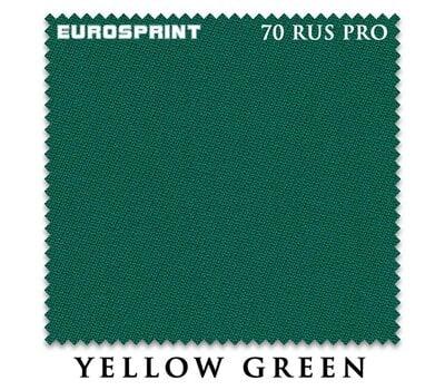 Отрез бильярдного сукна для стола 11 футов Eurosprint 70 Rus Pro