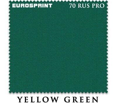 Сукно Eurosprint 70 Rus Pro